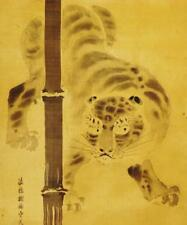 "Japanese Hanging Scroll: Antique""Tiger and Bamboo"" by Tsurusawa Tangei, c.1720"