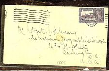 NEWFOUNDLAND (P2110B)  SILVER JUBILEE  5C SINGLE FRANK TO USA