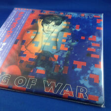Paul McCartney: Tug Of War (RARE 2000 JAPAN PROMO Mini LP Replica TOCP-65513)