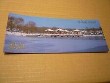 More details for vintage 1985 9 postcard book set china chang chun