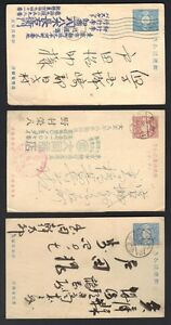 JAPAN 1900's COLLECTION OF 8 POSTAL CARDS 1 1/2 SEN DIFFERENT TOWN CANCELS