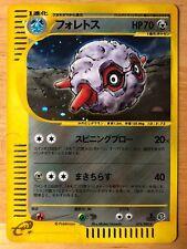 Forretress Pokemon Holo 2002 Split Earth Series 1st Edition Japanese 075/088 EX+