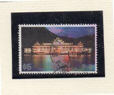 Hong Kong Paisajes Valor del año 1983 (DK-283)