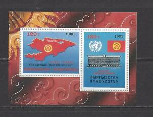 KYRGYZTAN - 15 S/S - 1993 - 2ND ANN INDEPENDENCE AND ADMISSION TO UN