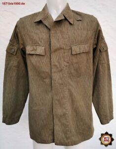 NVA Jacke Felddienstuniform, früheres Modell, Männer, Einstrich-Keinstrich, FDU,