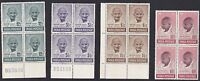 SCARCE 1948 India Independence Mahatma Gandhi Block of four Complete Mint