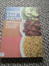 Three Easy Pieces, Quick menu Cookbook HC Spiral- 1985 First Print General Foods