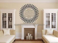 Islamic Wall Art & Crystals Vinyl Calligraphy Wall Sticker -Ayatul Kursi Classic
