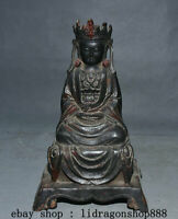 """8,4"""" Ancien Chine Bronze doré Bouddhisme Kwan-yin Guan Yin Déesse Statue"""