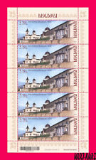MOLDOVA 2020 Architecture Religion Building Church Monastery Varzaresti m-s MNH