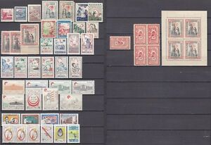 SYRIA OLD MNH TUBERCULOSIS RED CRESCENT REVENUE STAMP COLLECTION