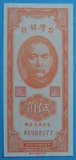 Republic of China 1949 Bank of Taiwan 50 Cents Banknote K898857Y UNC