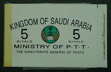 Saudi Arabia 5r Rare Sealed Booklet 1986 SG#SB12S include 5 panes No. 1435b MNH