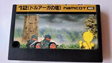 The Tower of Druaga MSX MSX2 action Game Cartridge only Japan tested-a518-