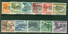 SWITZERLAND #3O83-93 Complete Labor Bureau set, og, NH, VF, Scott $110.00