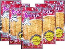 5 x 20g Bento Crispy Squid Seafood Snack Thai Chilli Sauce Recipe Flavor