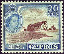 Royalty Independent Nation British Error, Varieties Stamps