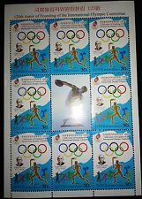 KOREA 2014 OLYMPIC IOC COUBERTIN full sheet  MNH