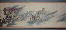 Excellent Chinese Scroll Painting   By Wei Zixi P90 P001  魏紫熙