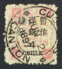MOMEN: CHINA USED LOT #8705