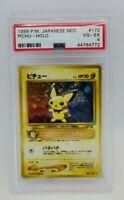 1999 Pokemon Japanese Neo 172 Pichu Holo PSA 4