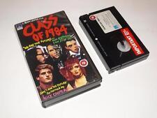 Betamax Video ~ Class of 1984 ~ Perry King ~ Pre-Certificate ~ Thorn EMI Video