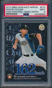 2015 Shohei Ohtani BBM Make History Japanese Baseball Card #F73 PSA 9 Mint 大谷翔平