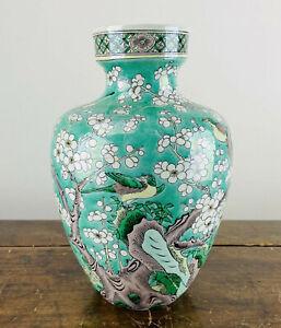 Antique Chinese Vase Famille Verte Biscuit Porcelain Green Prunus 28cm Qing