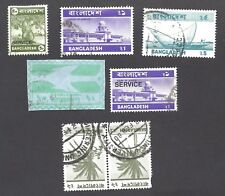 BANGLADESH - SIX DIFFERENT USED STAMPS