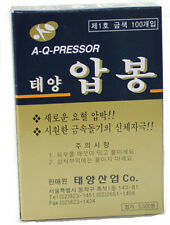 100 PCS TAEYANG Hand Therapy Acupuncture Press Pellets A-Q Pressor Gold #1