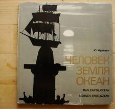 Russian Soviet Photo album MAN EARTH OCEAN Far East by Photographer Muravin Y