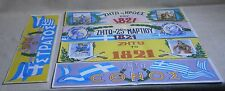 ZITO I 25 MARTIOY 1821 LOTX5 POSTERS OBLONG GREEK GREECE POLITICAL HISTORICAL