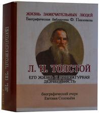 """Nouvelle Russie Mini 3"""" livre Léon Tolstoï Histoire Biographie Miniature Book"""