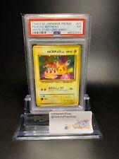 PSA 7 Japanese Pokemon Card White Star Pikachu 1998 no.025 Birthday