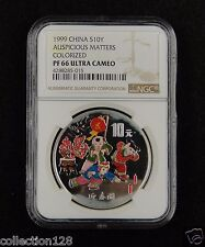 CHINA Silver Coin 10 Yuan 1999, Colorized, Auspicious Matters, NGC PF 66