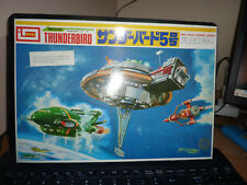 Thunderbirds IMAI Space Science Thunderbird 5/3 Model Kit B-1555-1500 EXCELLENT