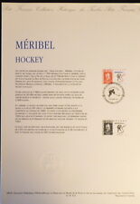 FRANCE MUSEE POSTAL FDC 08-91  HOCKEY  JEUX OLYMPIQUES  2,30+0,20F MERIBELL 1991