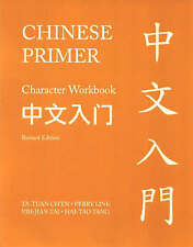 Chinese Primer (GR): Chinese Primer: Character Workbook (GR) (The Princeton Lang