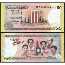 BANGLADESH  60 Taka 2012 Commemorative UNC P 61