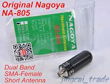Nagoya NA-805 4cm Short Dual Band Antenna SMA-Female for KENWOOD PUXING BAOFENG
