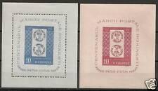 Romania 1958 MI Bloc 40-41  MNH  VF