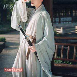 WORD OF HONOR Official Shan He Ling Zhou Zishu Cosplay Hanfu Custome Set Limited