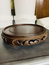 """More details for vintage rosewood carved wooden base , display, plinth, stand 195mm (7.1/4"""")"""