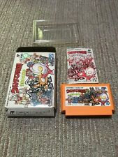 Rare Game soft Famicom 『Ultraman club』Box and with an instructions from Japan ☆