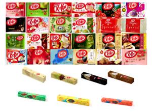 Nestles Japanese kit kats mini kitkat Self Asort system!! Can choice Sweet NEW