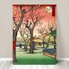 "Beautiful Japanese Art ~ CANVAS PRINT 36x24"" ~ Hiroshige Plum Garden Kamata"