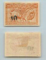 Armenia 1922 SC 367a mint black . f7742