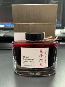 Pilot Iroshizuku 100th Anniversary bishamonten 50ml Fountain Pen Ink