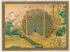 Taiwan 1991 Ancient Chinese Painting of Peacocks by Lang Shining M/S MNH