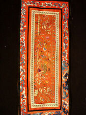 ANTIQUE EARLY 2OTH C CHINESE SILK EMBROIDERY HANGING